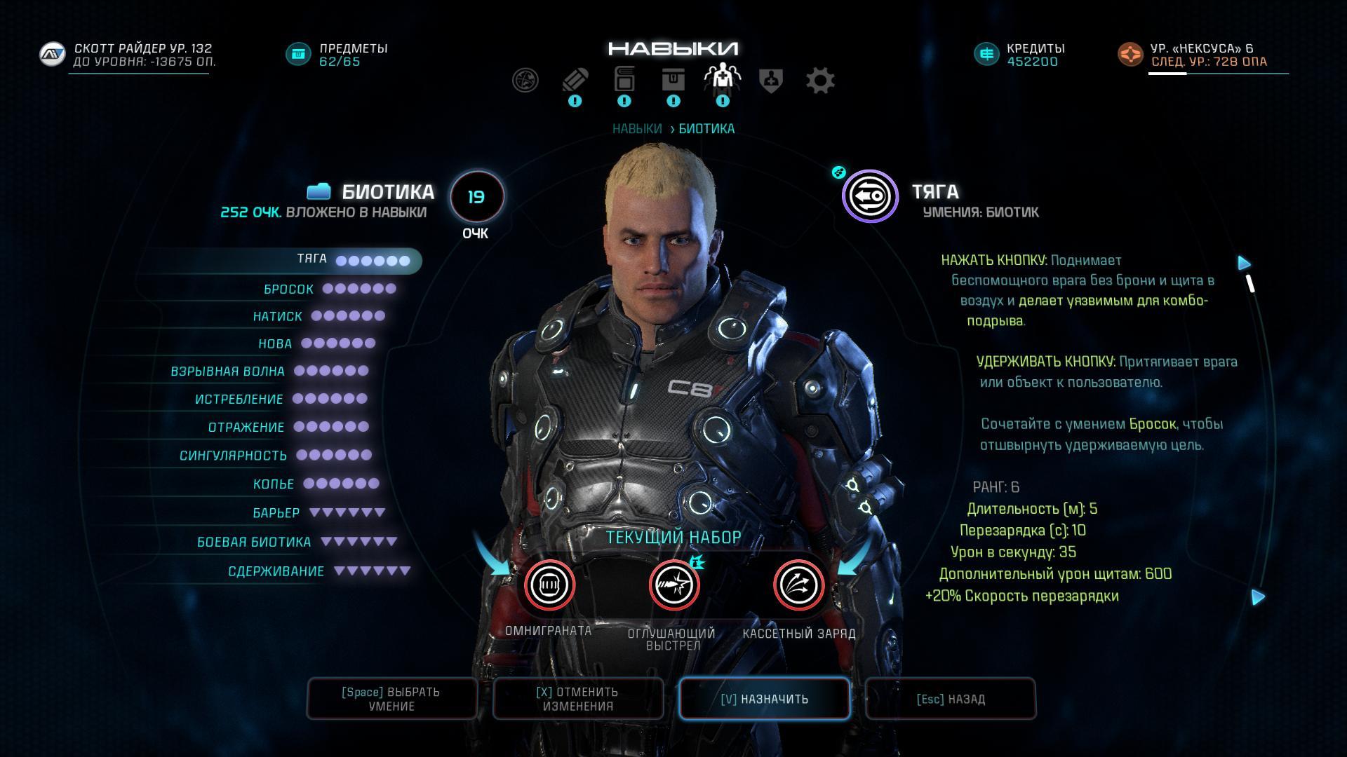 MassEffectAndromeda 2017-04-21 23-44-12-01.jpg - Mass Effect: Andromeda