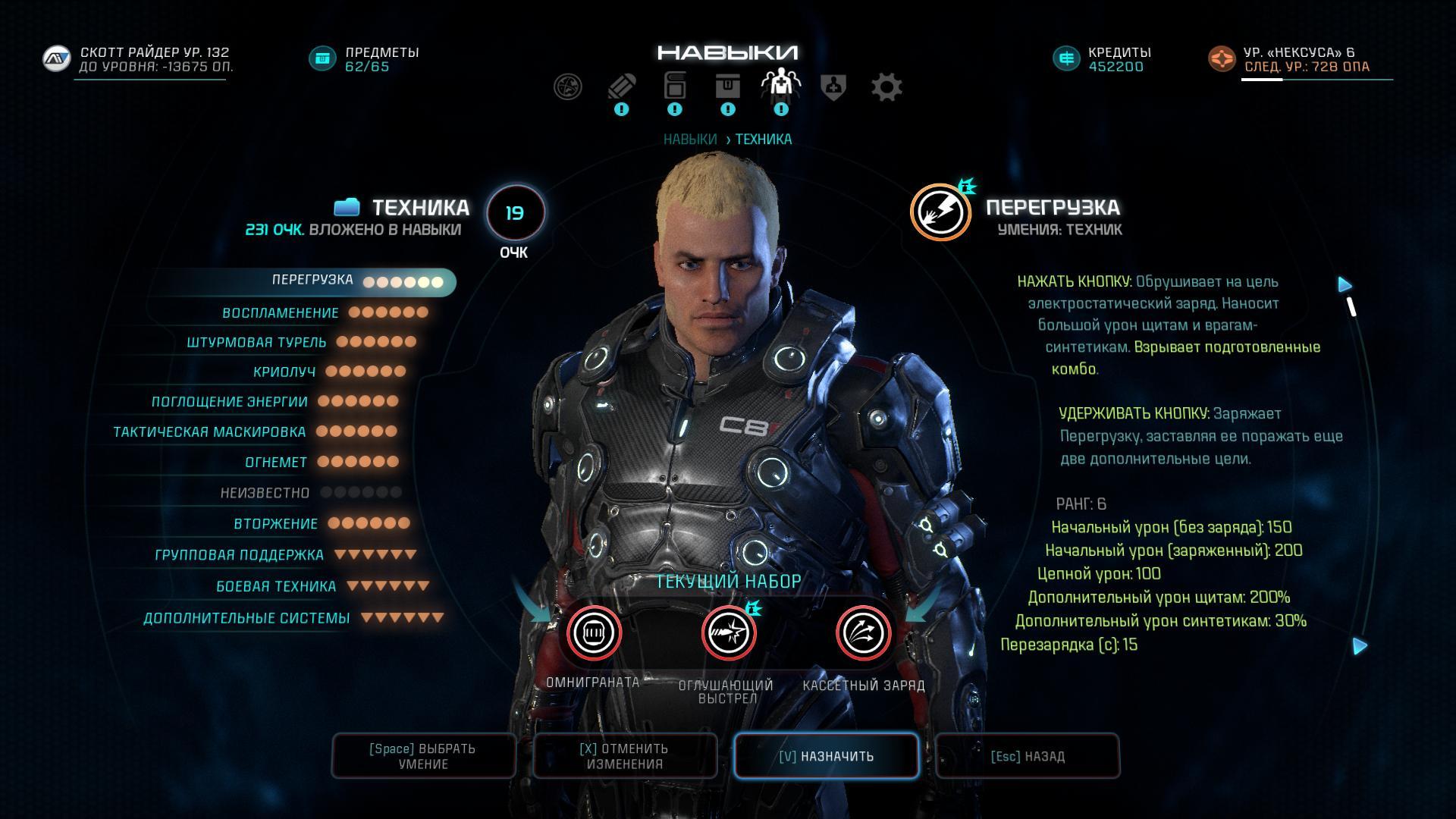 MassEffectAndromeda 2017-04-21 23-44-17-40.jpg - Mass Effect: Andromeda