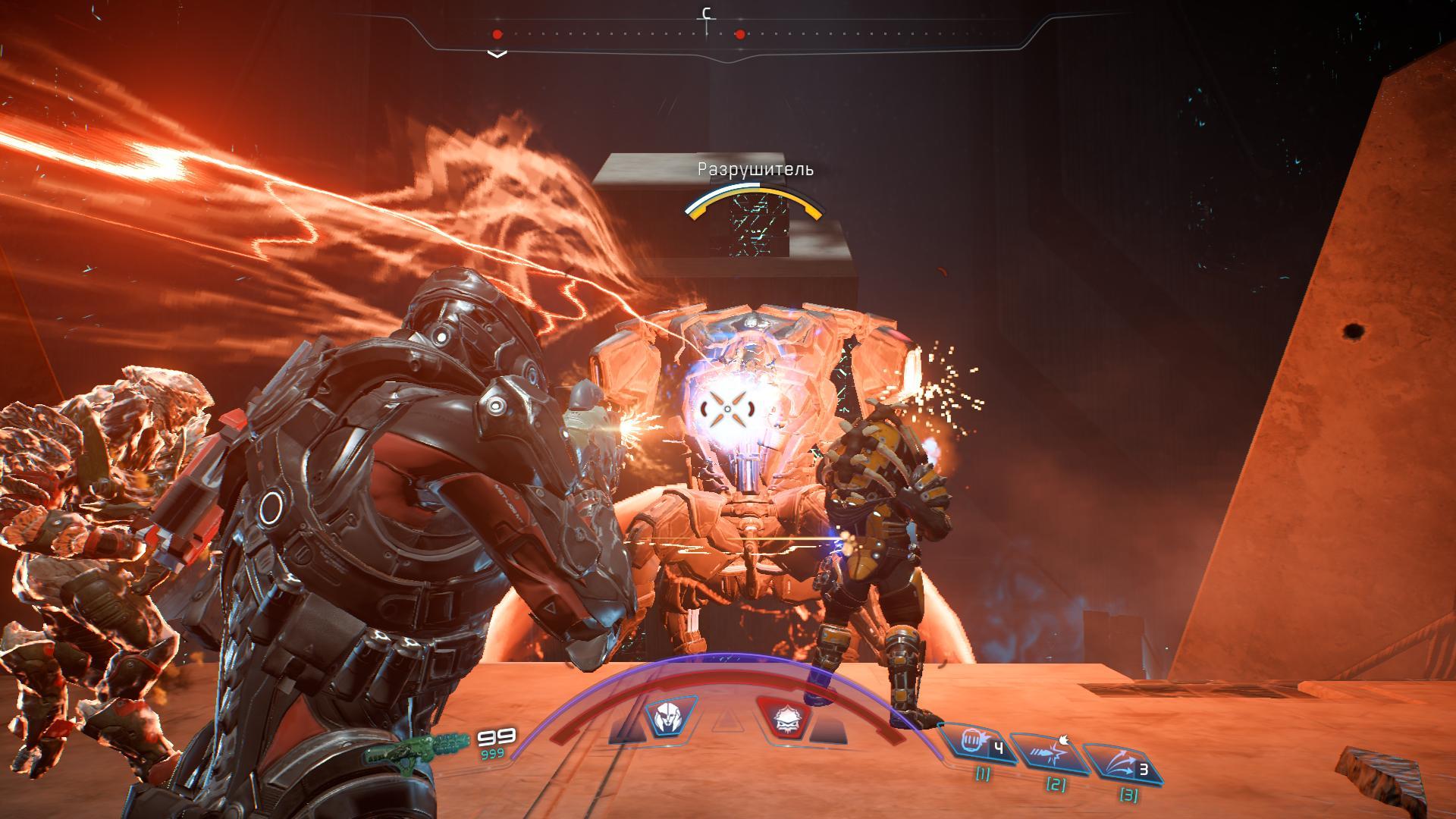 MassEffectAndromeda 2017-04-21 23-01-31-23.jpg - Mass Effect: Andromeda