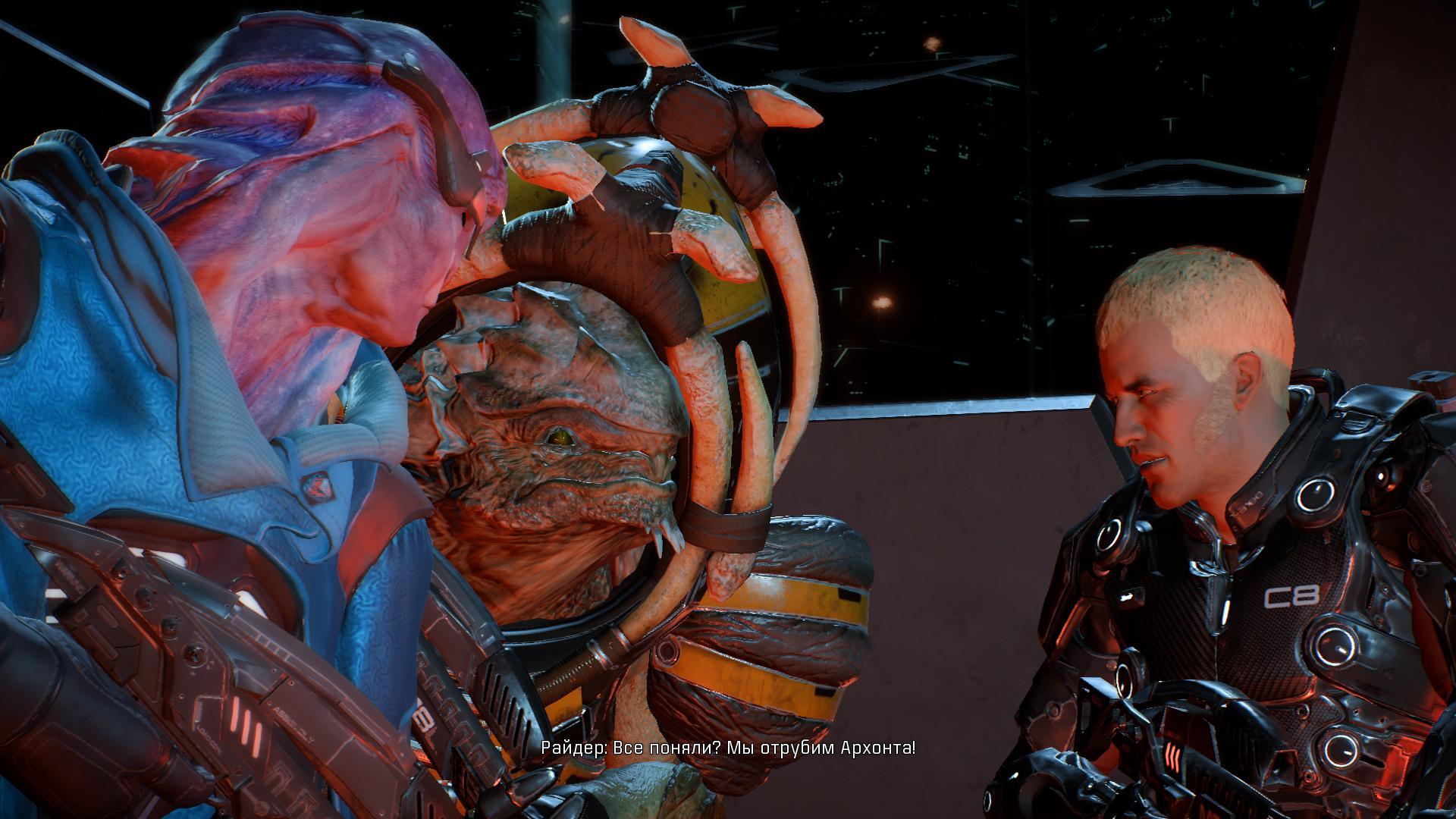 MassEffectAndromeda 2017-04-21 23-15-36-52.jpg - Mass Effect: Andromeda