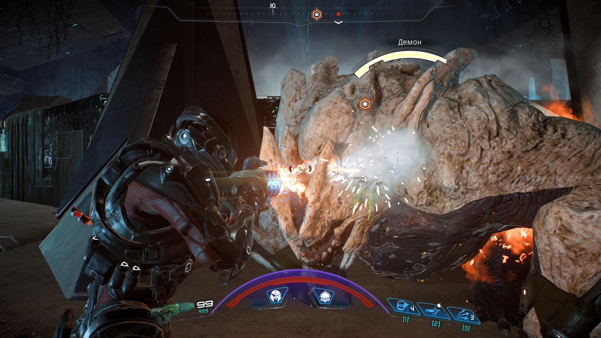 MassEffectAndromeda 2017-04-21 23-00-27-16.jpg - Mass Effect: Andromeda