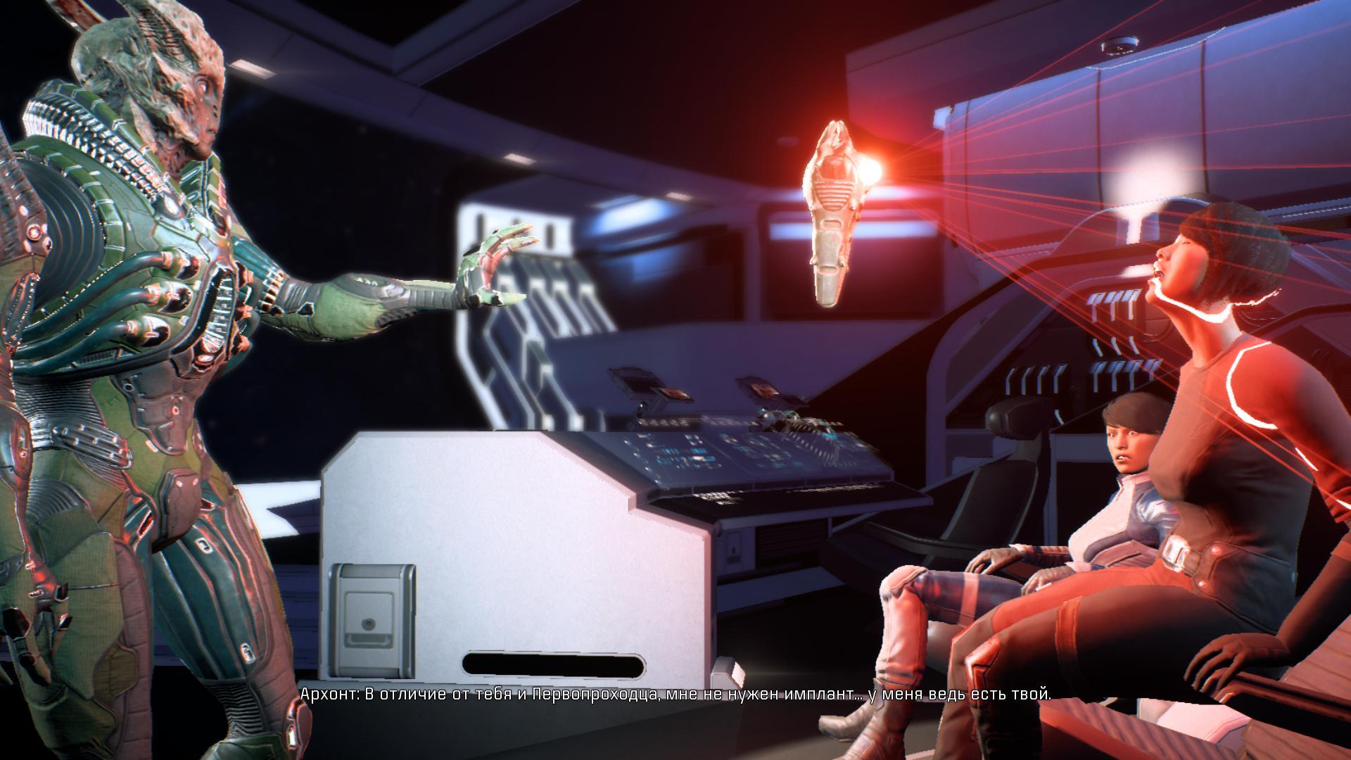 MassEffectAndromeda 2017-04-21 22-37-04-75.jpg - Mass Effect: Andromeda