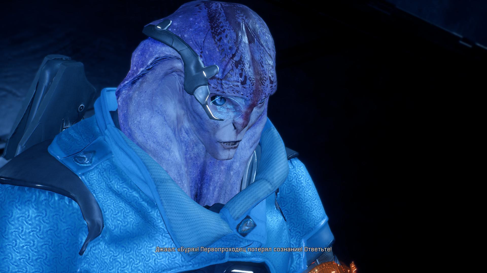 MassEffectAndromeda 2017-04-21 22-25-23-87.jpg - Mass Effect: Andromeda