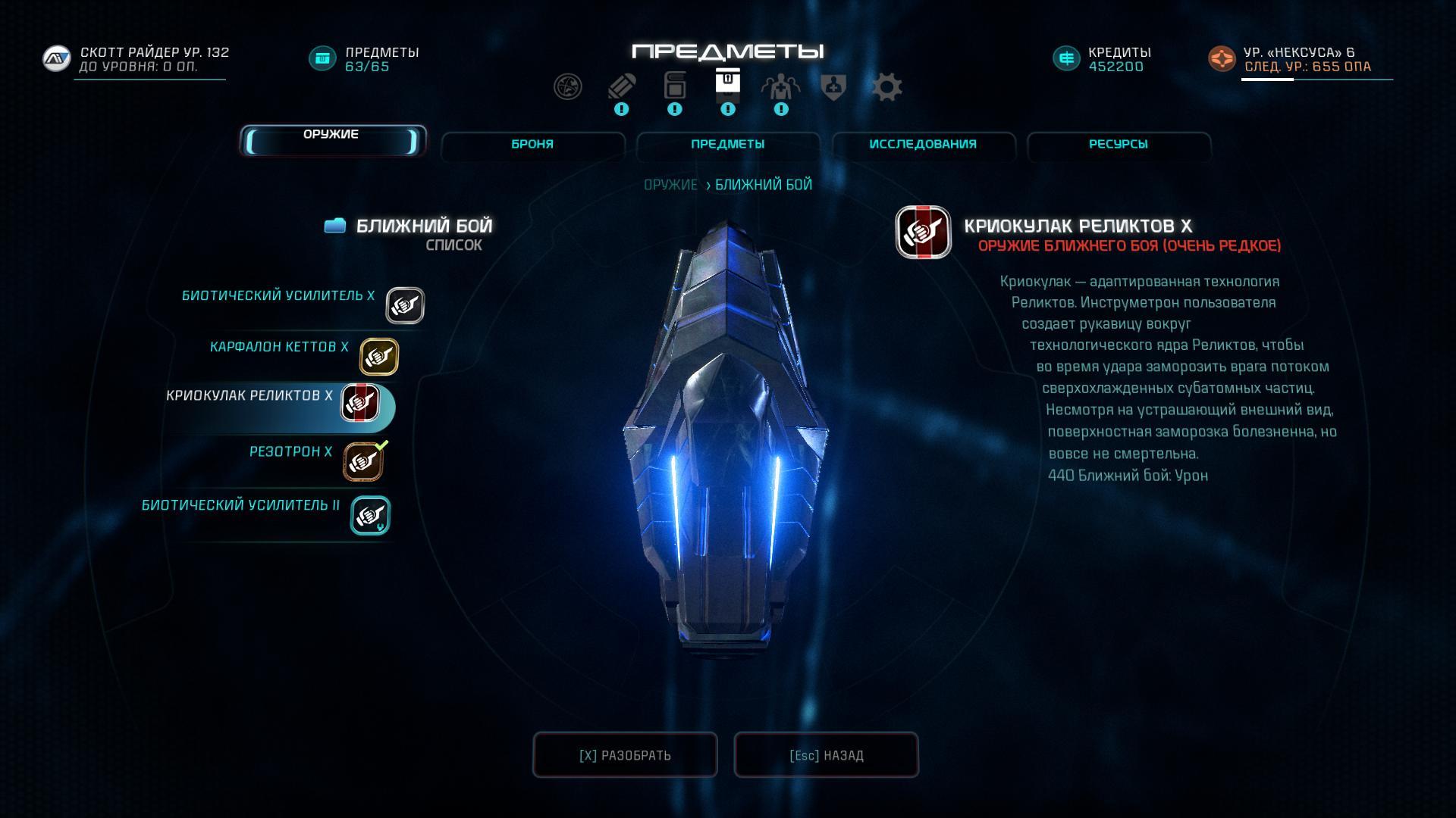 3.jpg - Mass Effect: Andromeda