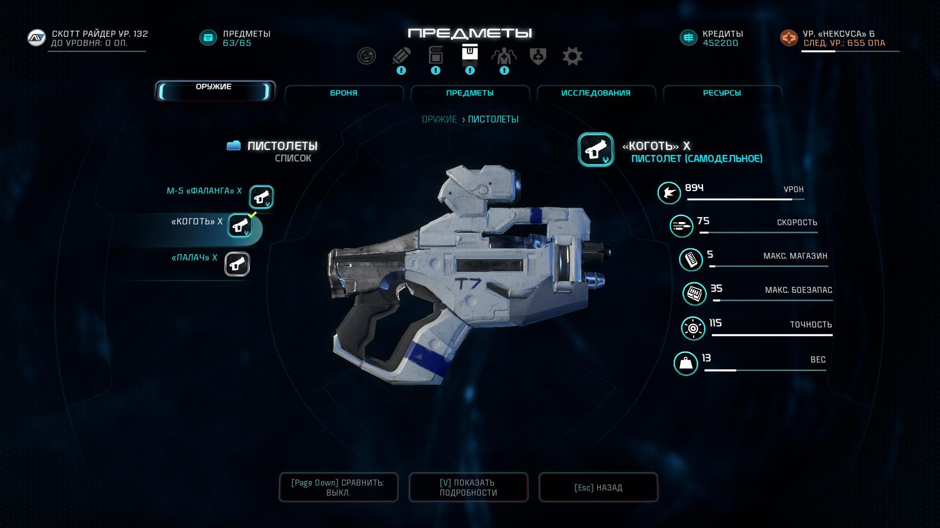 4.jpg - Mass Effect: Andromeda