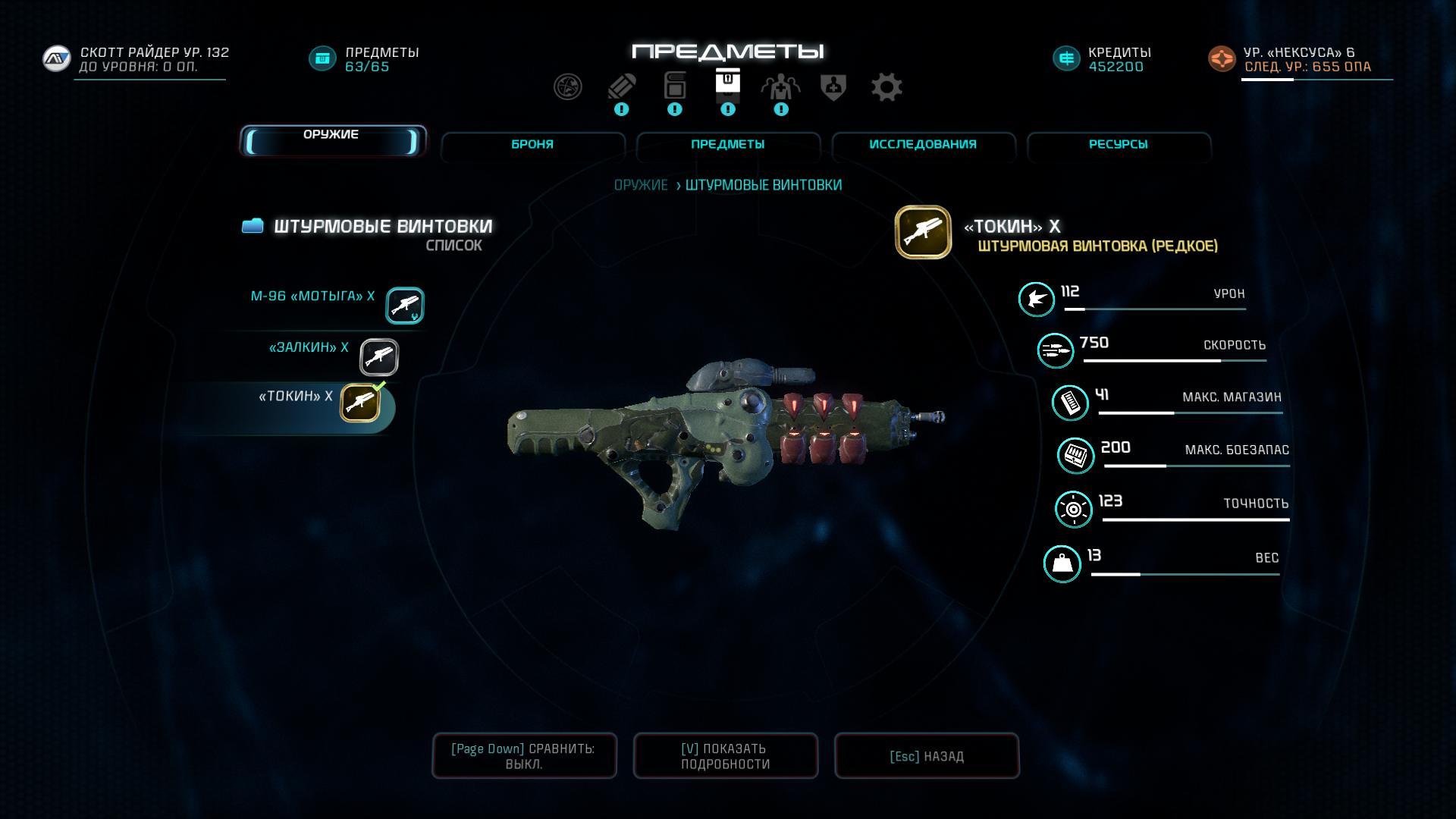 5.jpg - Mass Effect: Andromeda
