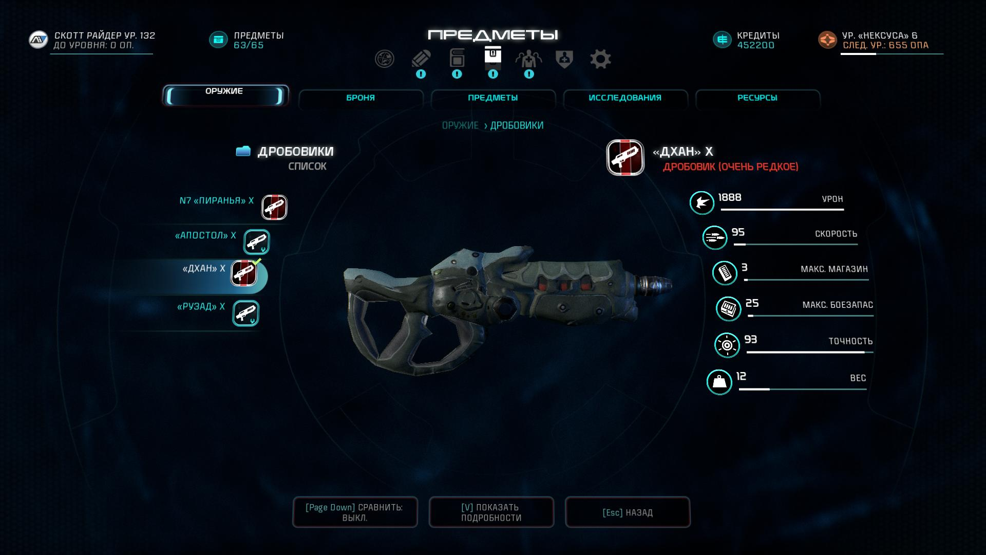 6.jpg - Mass Effect: Andromeda