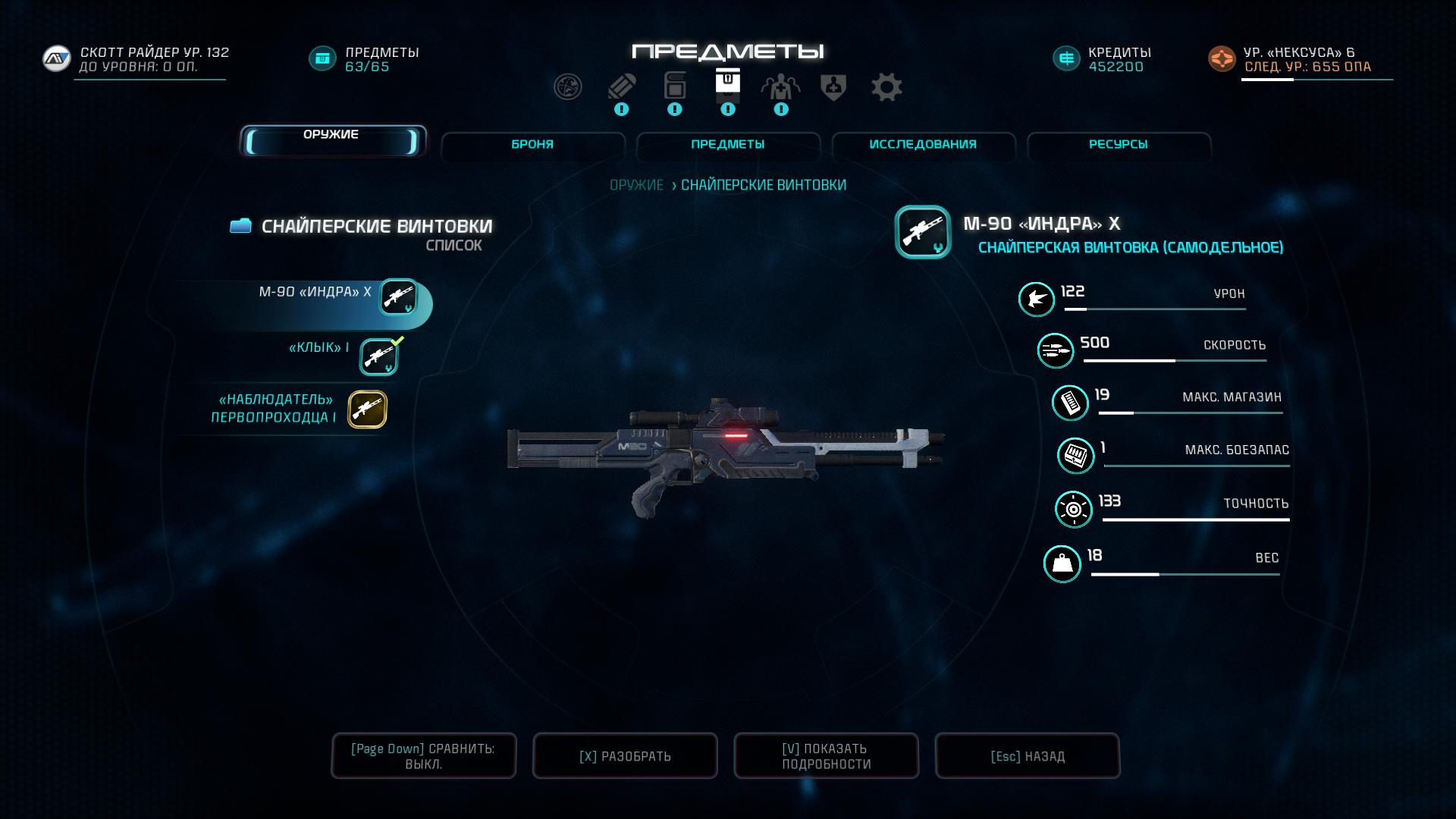 7.jpg - Mass Effect: Andromeda