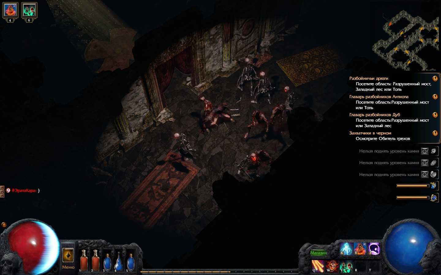 20170129164151_1.jpg - Path of Exile