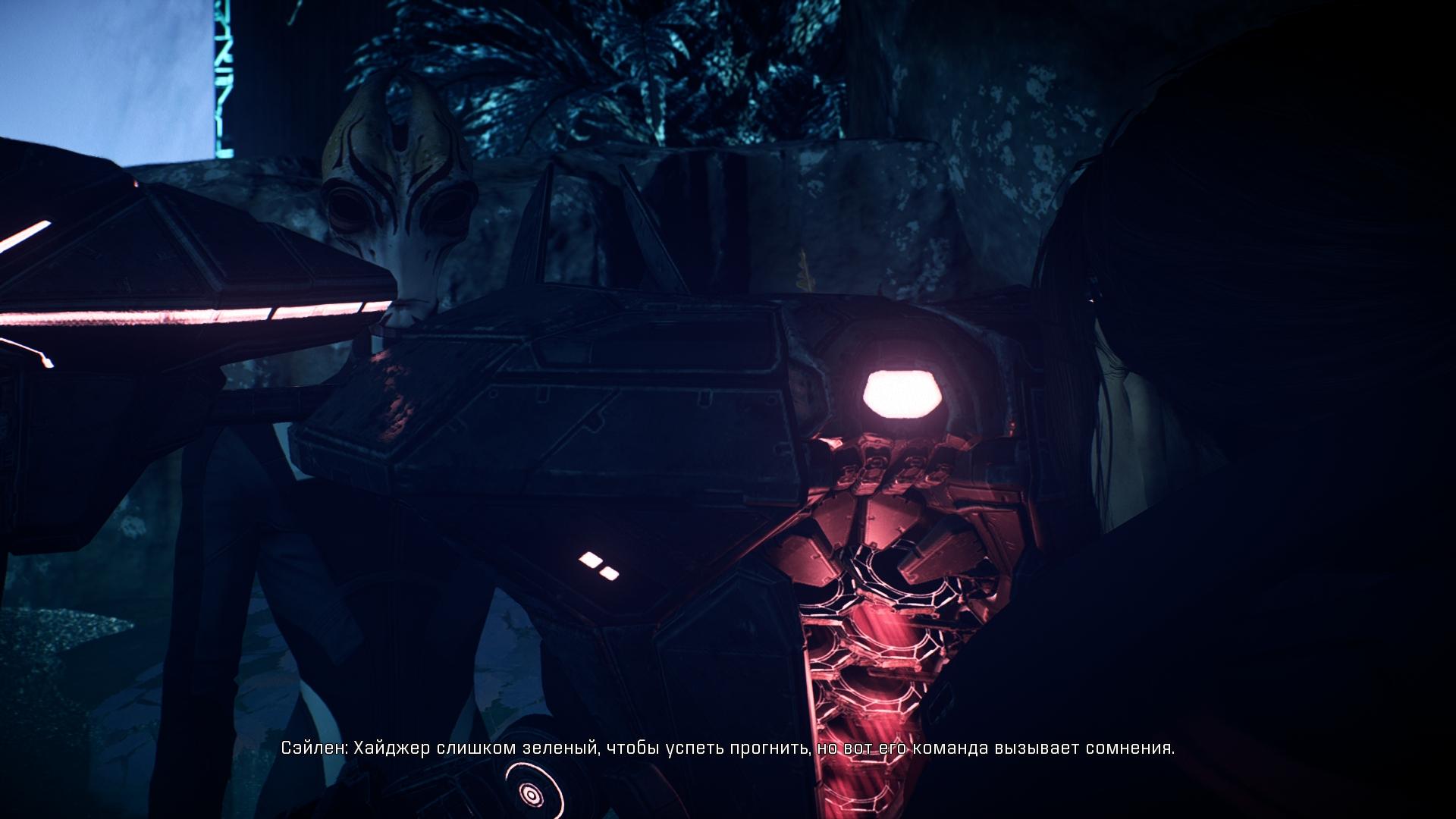 LOL - Mass Effect: Andromeda