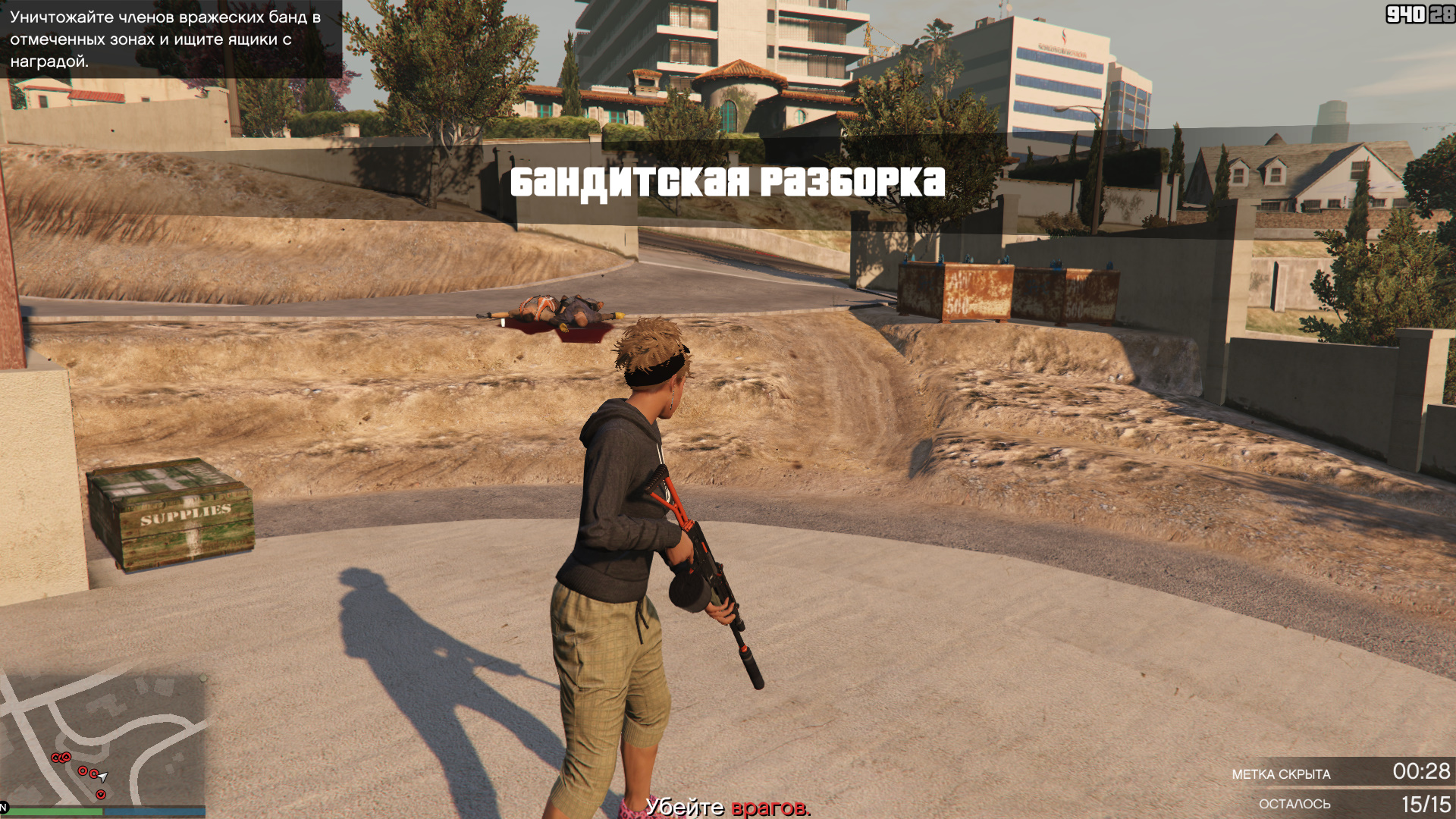 GTA5 2017-04-28 18-48-19-223.jpg - Grand Theft Auto 5