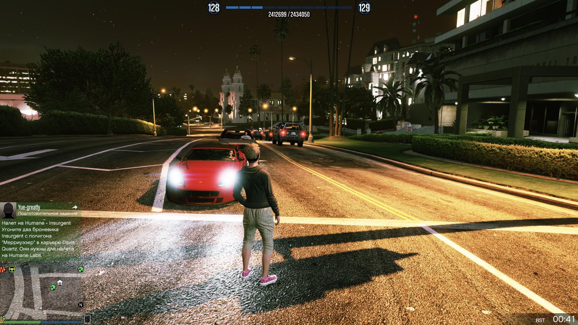 GTA5 2017-05-01 15-05-50-312.jpg - Grand Theft Auto 5 Открытый мир