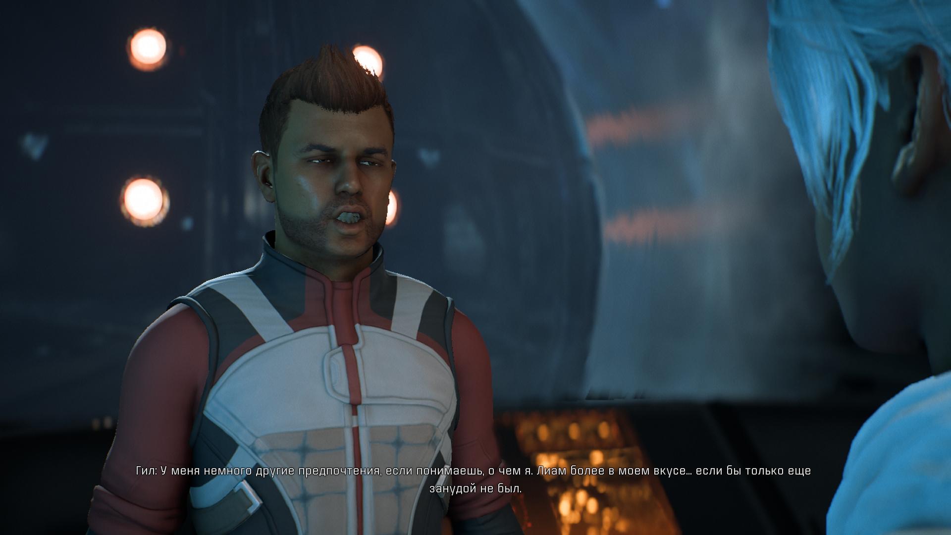 MassEffectAndromeda 2017-04-10 03-47-52-626.jpg - Mass Effect: Andromeda