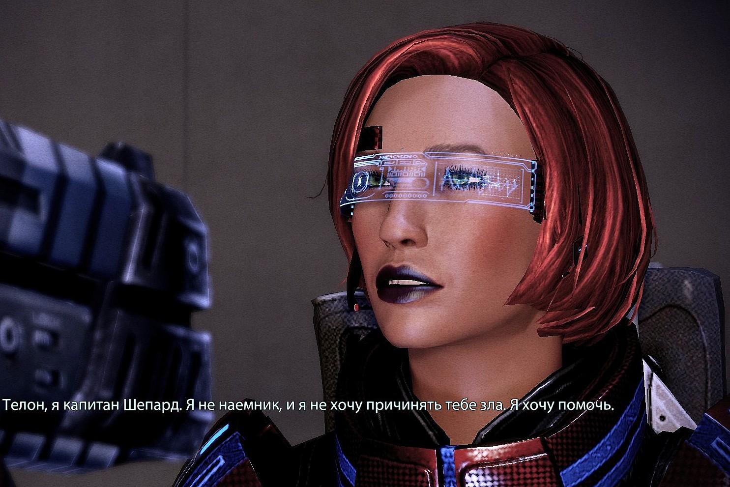 ScreenShot00017 — копия.jpg - Mass Effect 2