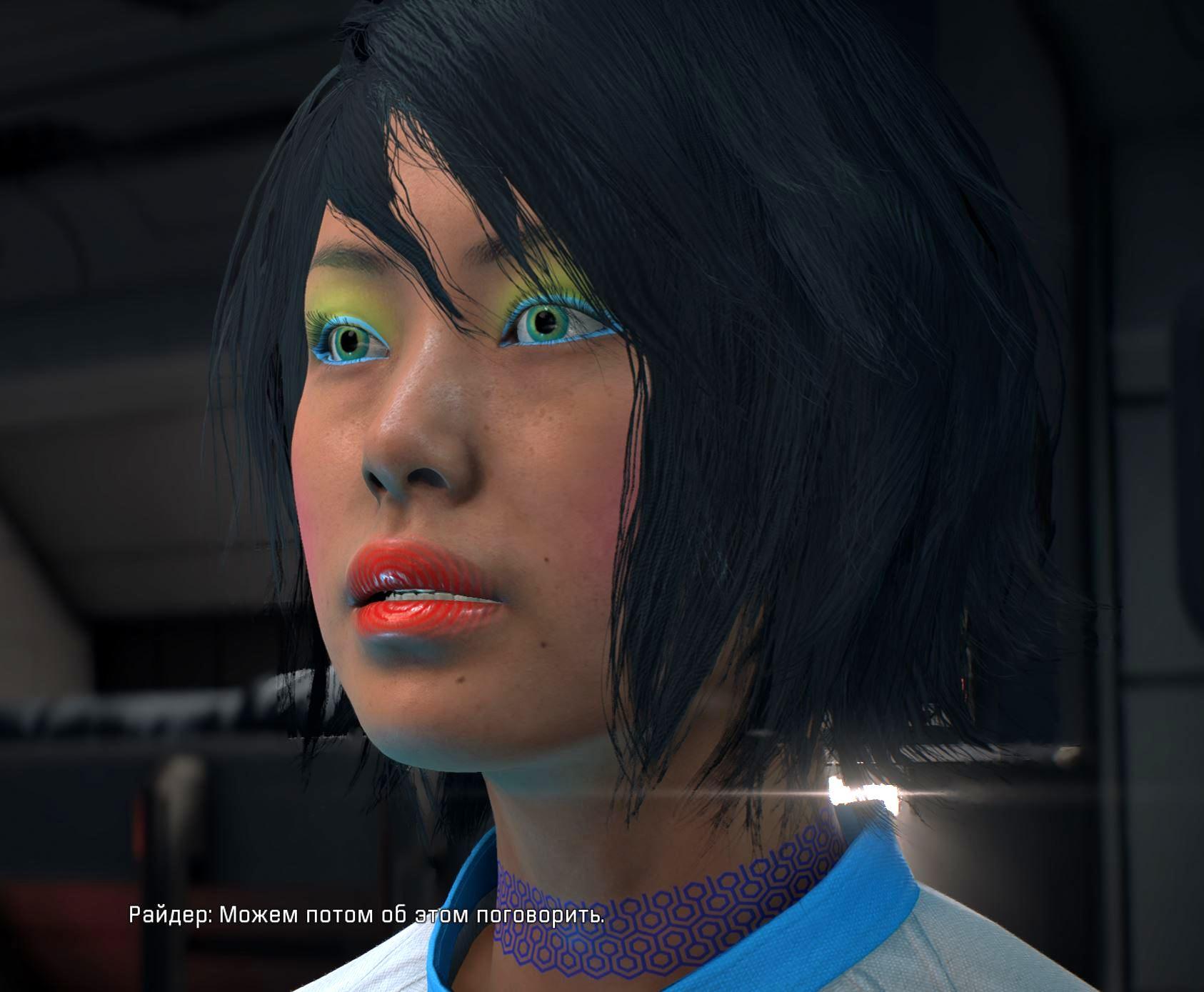 MEAona9 — копия (2).JPG - Mass Effect: Andromeda
