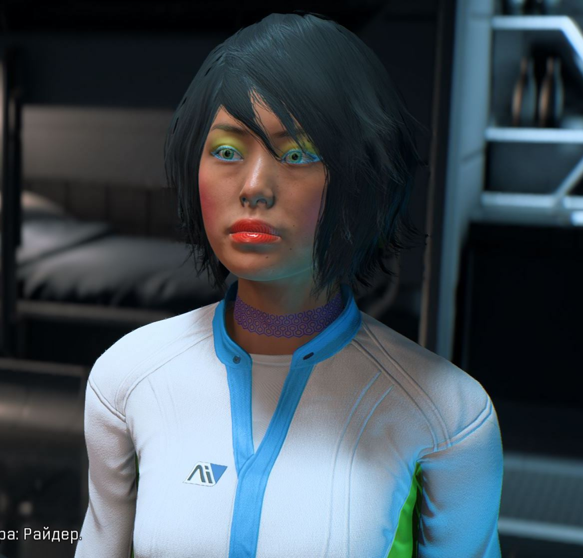 MEAona10 — копия (2).JPG - Mass Effect: Andromeda