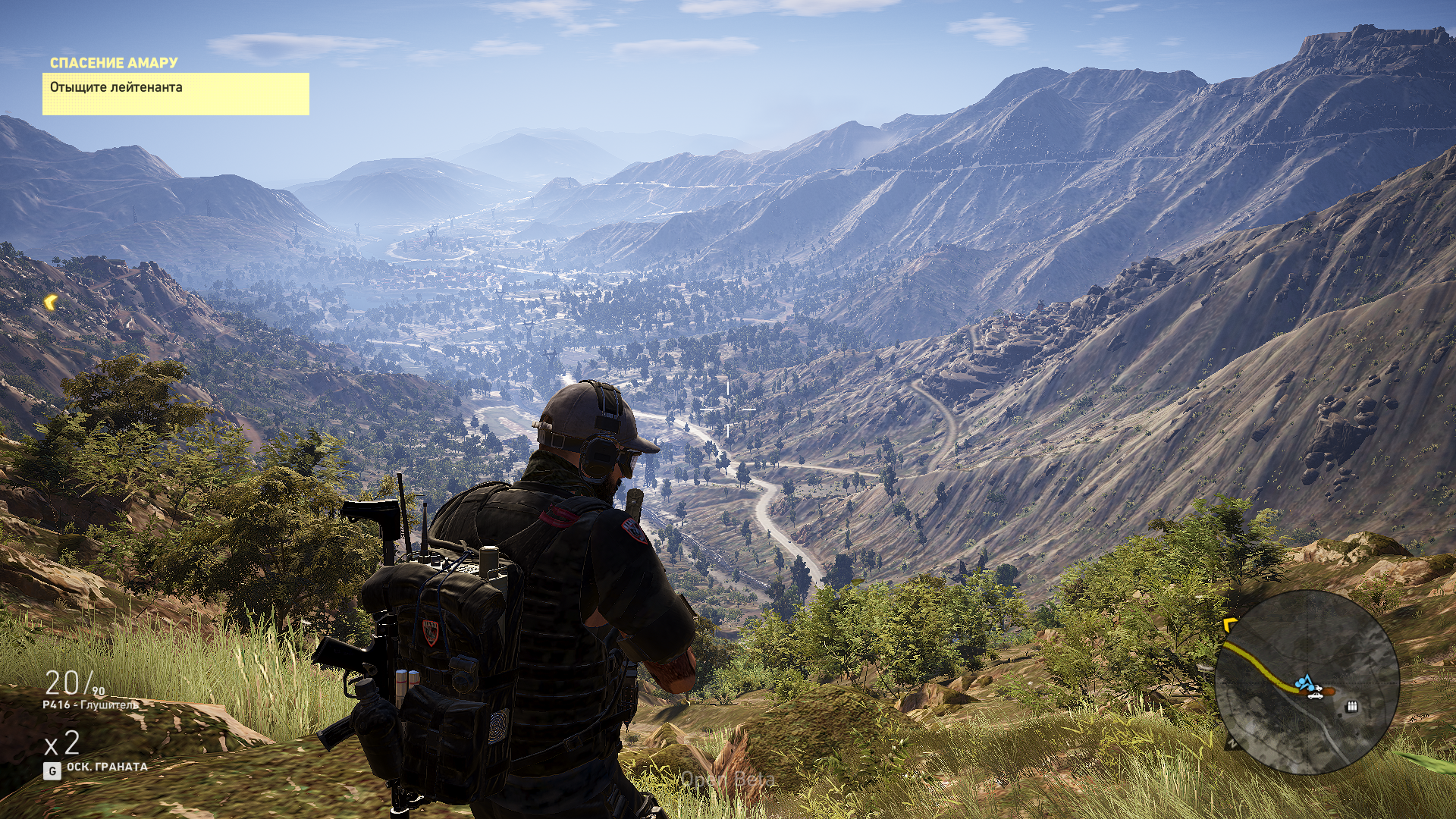 Природа - Tom Clancy's Ghost Recon: Wildlands action military, tactical shooter, cool, shootmania, виртуальная природа