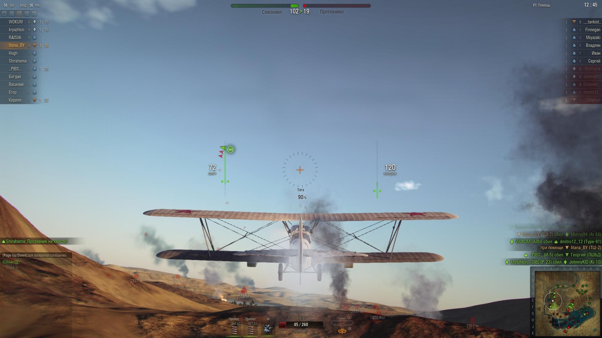 shot_002.jpg - World of Warships