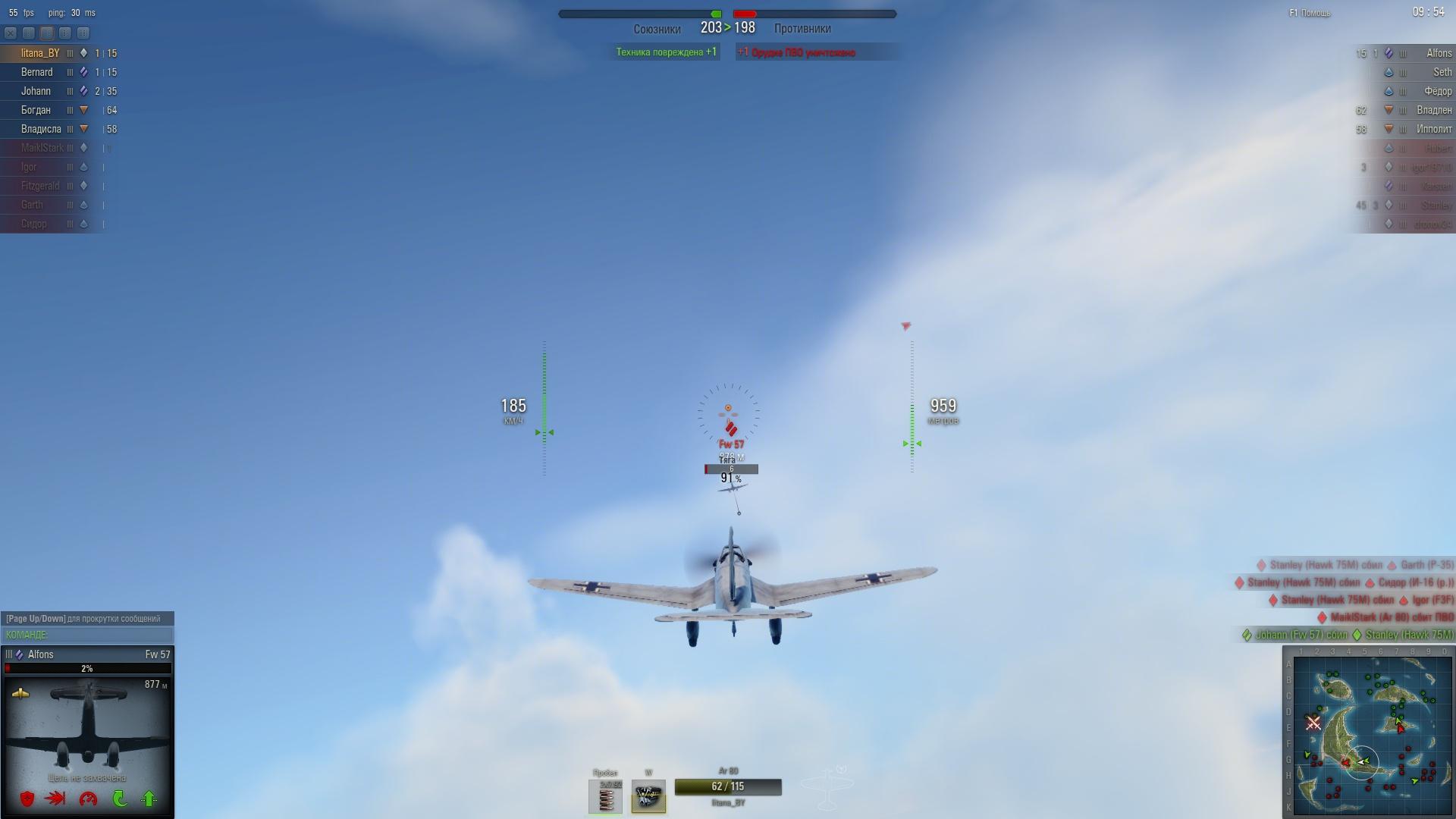 shot_012.jpg - World of Warships