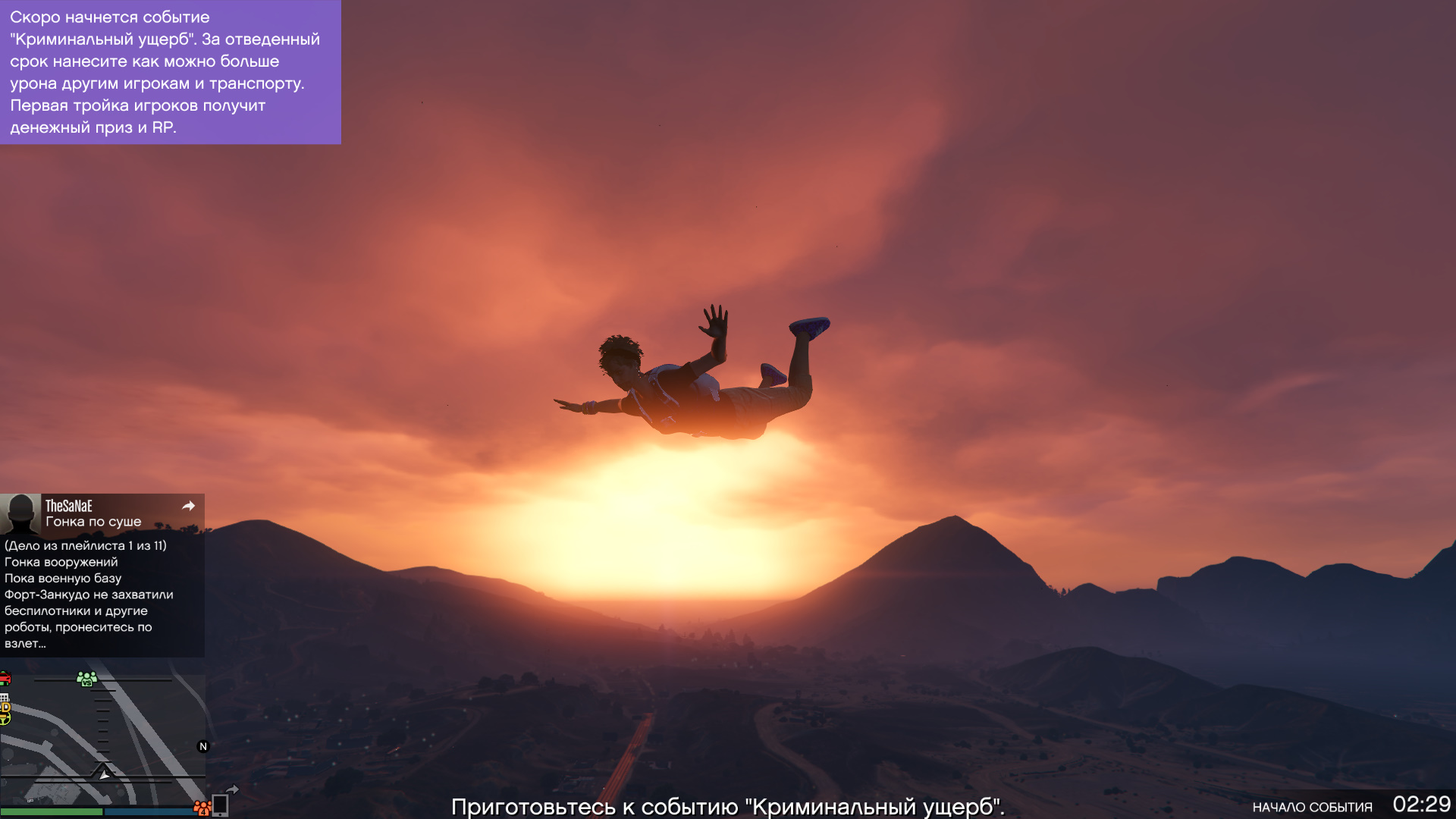 GTA5 2017-05-12 18-51-45-548.jpg - Grand Theft Auto 5 Приключения Красотки