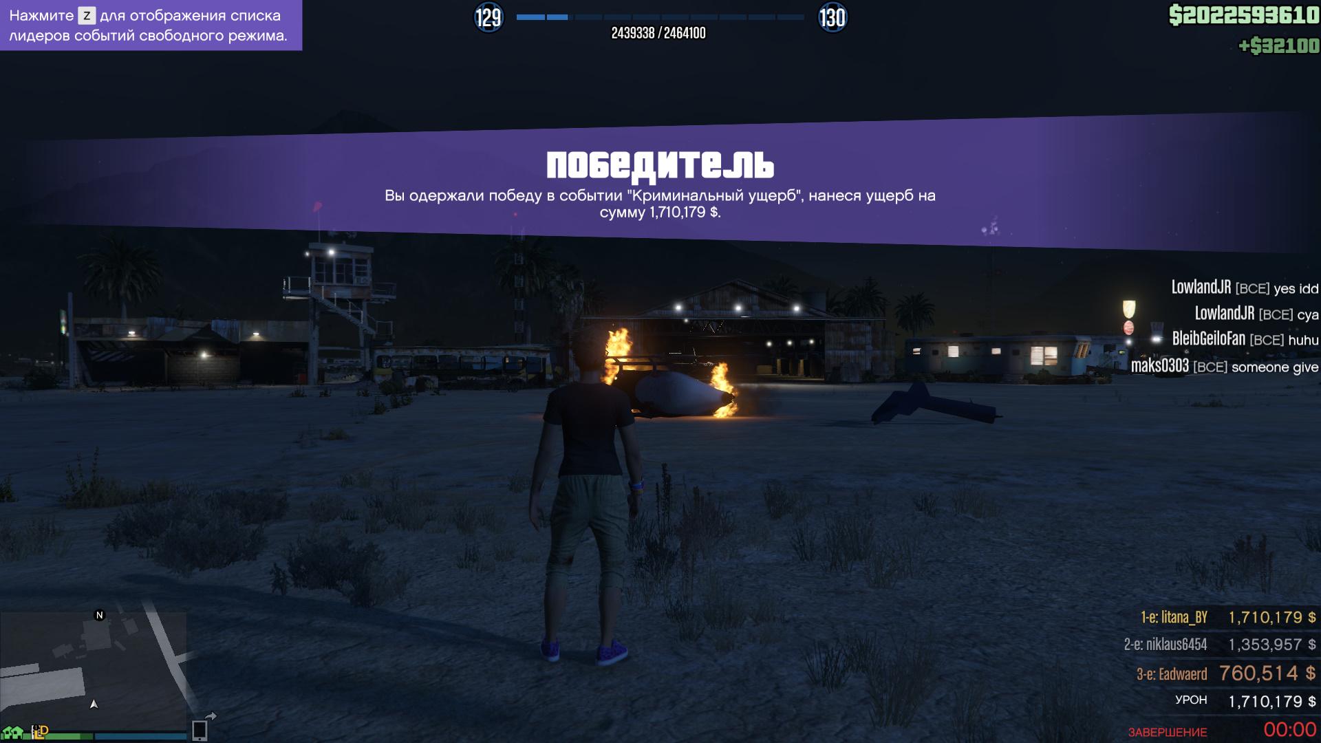 GTA5 2017-05-12 18-59-22-672.jpg - Grand Theft Auto 5 Приключения Красотки