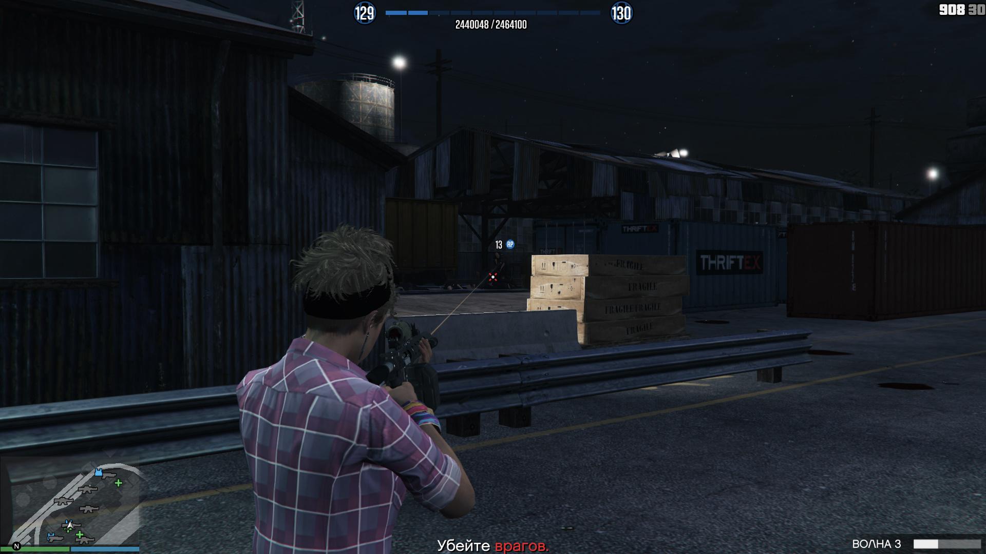 GTA5 2017-05-18 21-24-57-397.jpg - Grand Theft Auto 5 Открытый мир