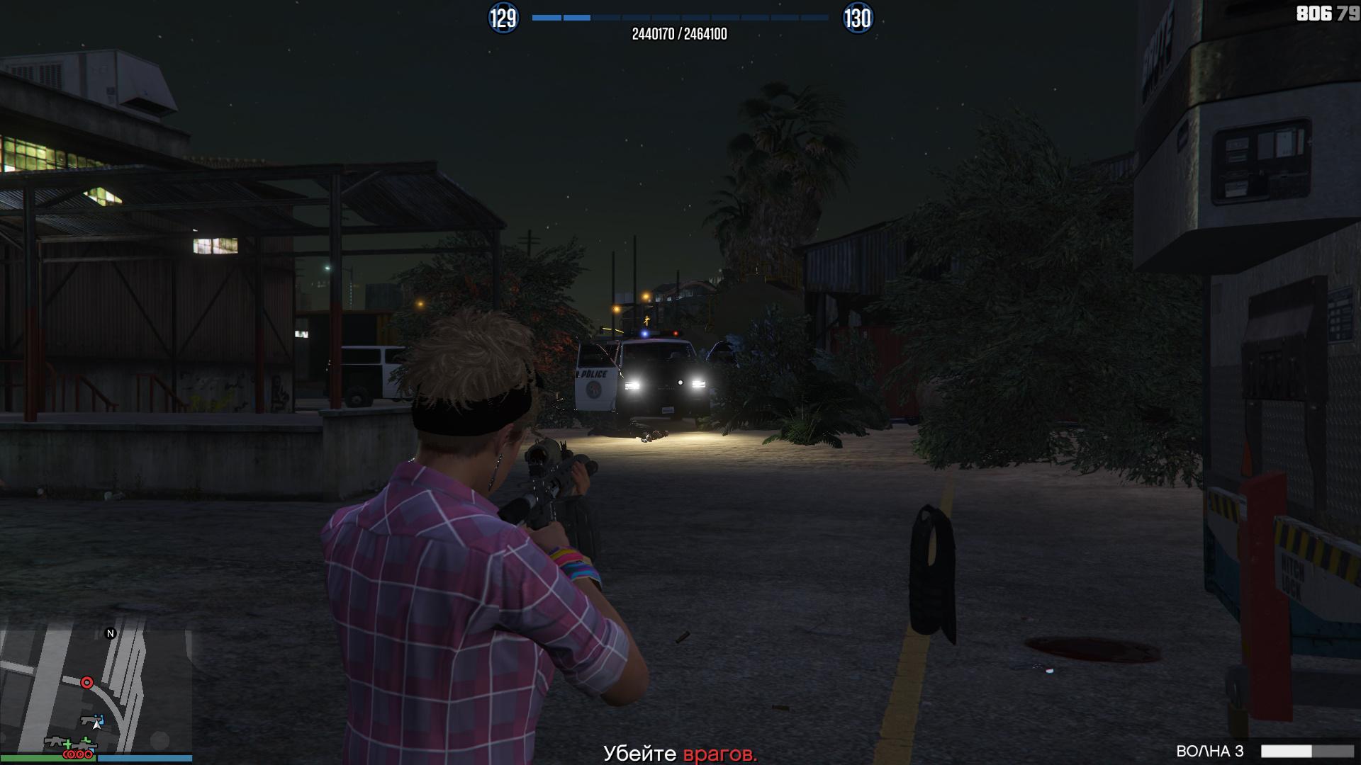 GTA5 2017-05-18 21-25-16-084.jpg - Grand Theft Auto 5 Открытый мир