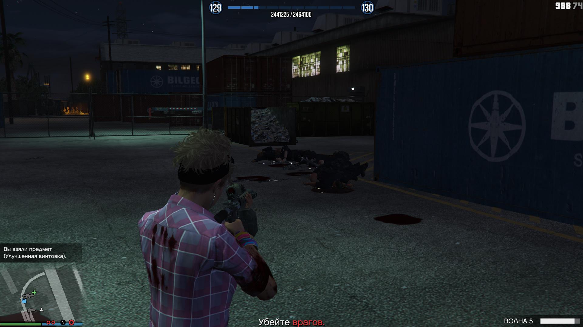 GTA5 2017-05-18 21-27-39-612.jpg - Grand Theft Auto 5 Открытый мир