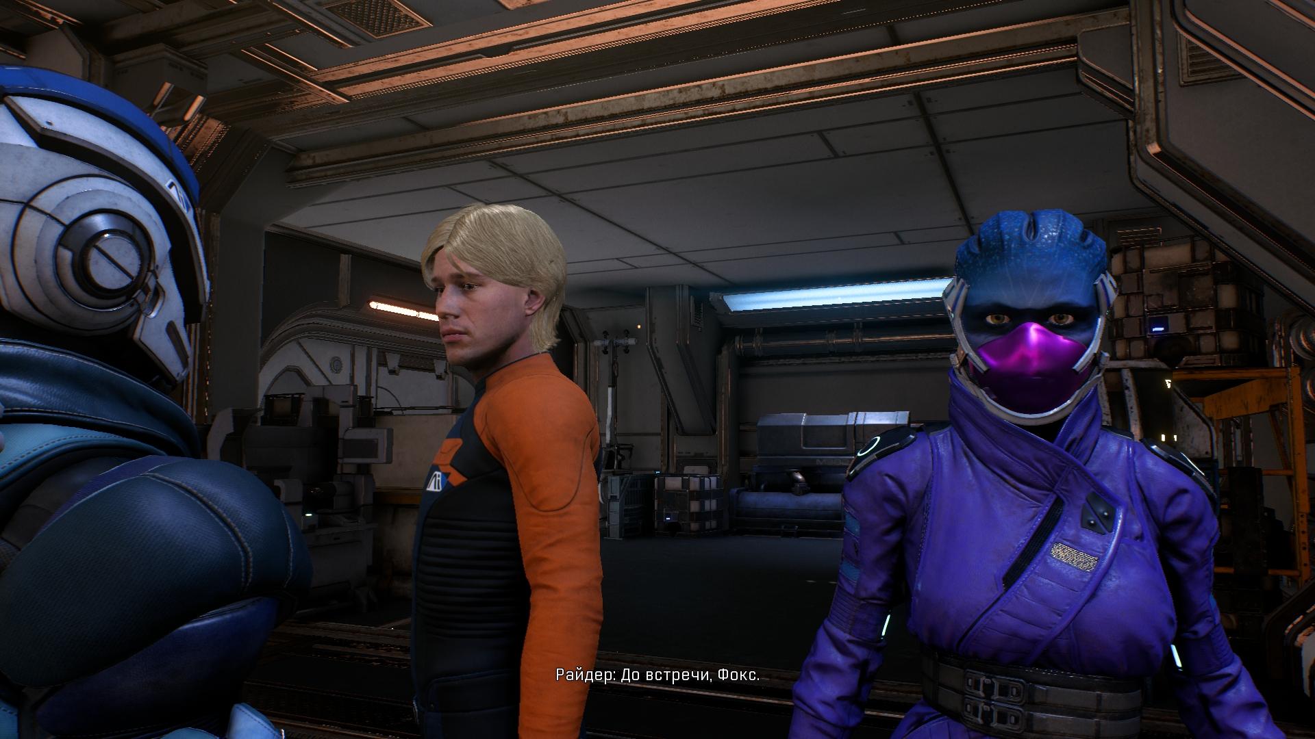 MassEffectAndromeda 2017-05-18 04-51-39-382.jpg - Mass Effect: Andromeda