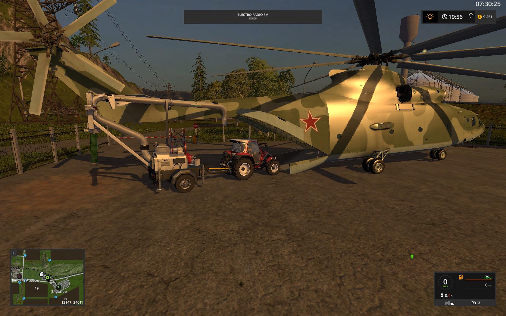 Перевозчик - Farming Simulator 17