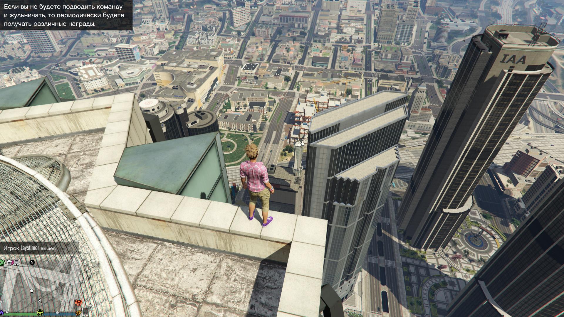 GTA5 2017-05-23 16-58-56-821.jpg - Grand Theft Auto 5