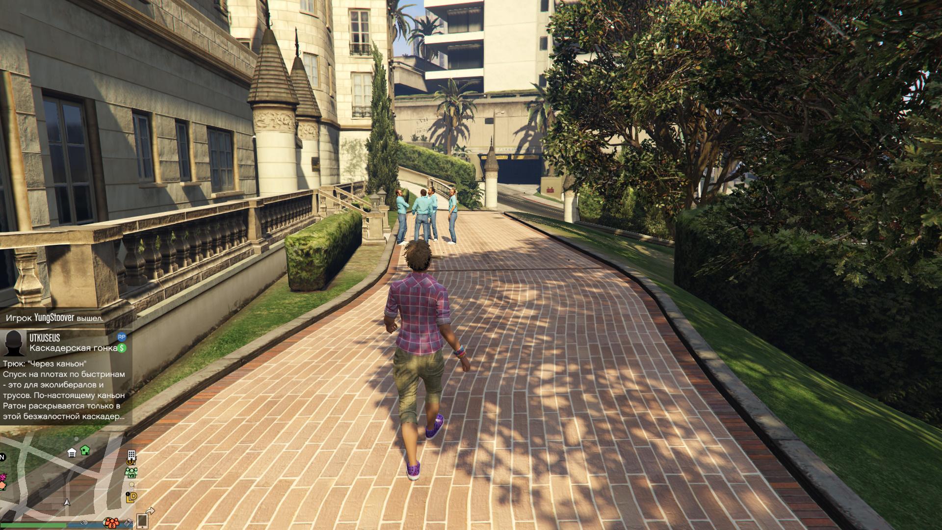 GTA5 2017-05-23 17-09-06-191.jpg - Grand Theft Auto 5