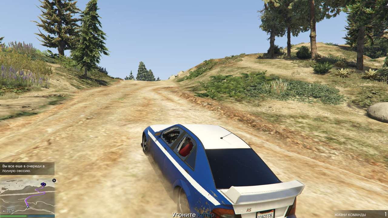 142903032258291010.jpg - Grand Theft Auto 5