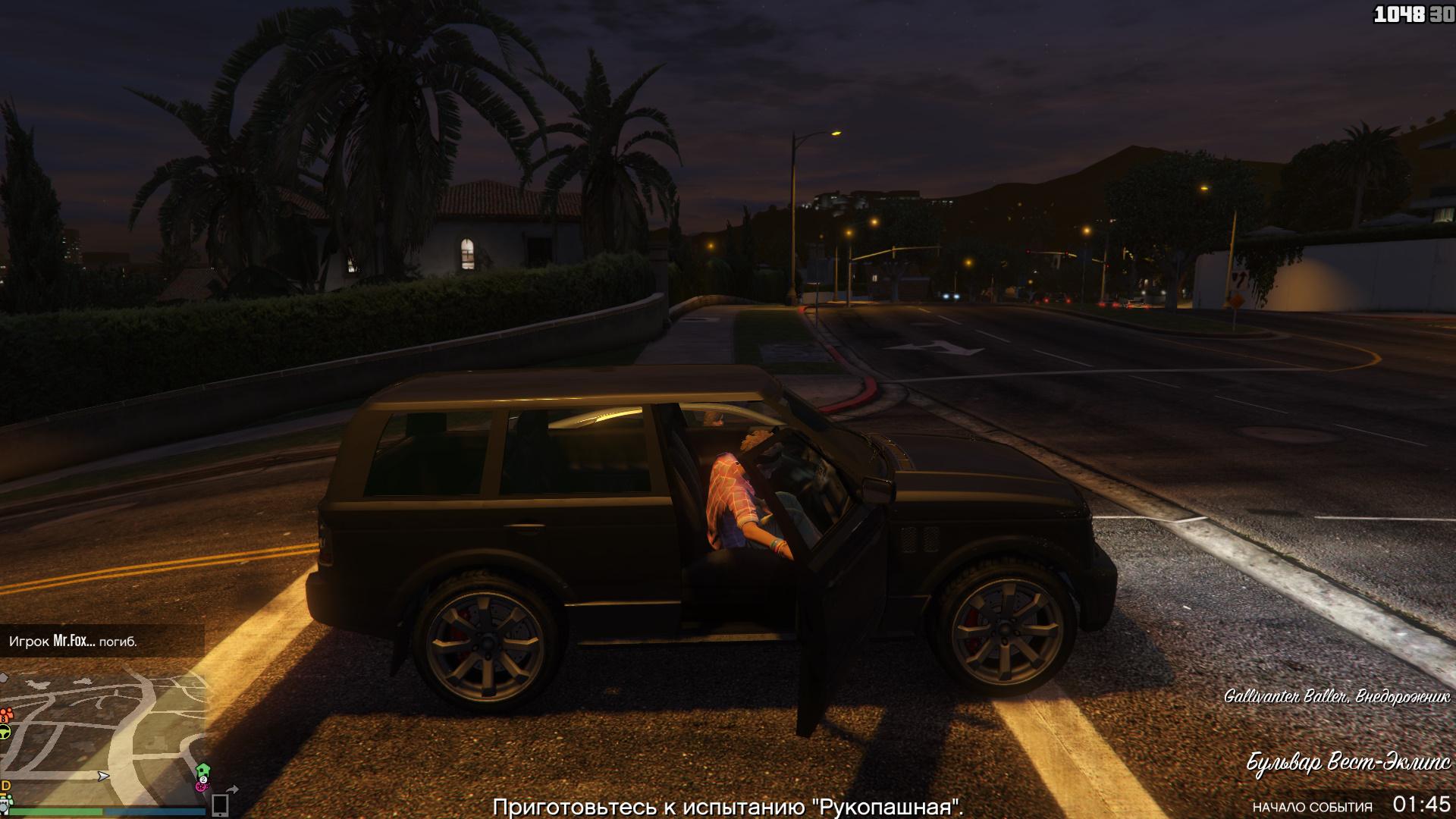 GTA5 2017-05-30 14-56-45-913.jpg - Grand Theft Auto 5