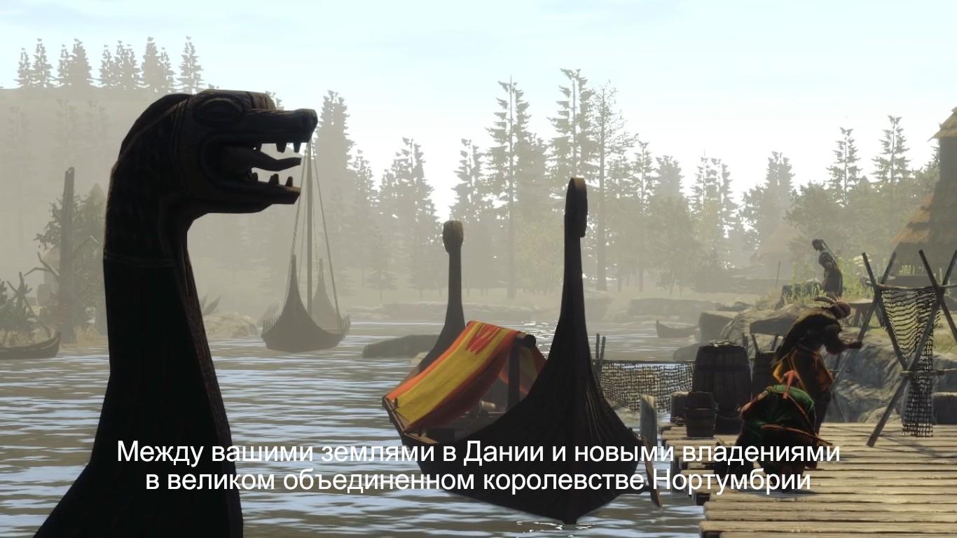 20170529054716_1.jpg - Expeditions: Viking