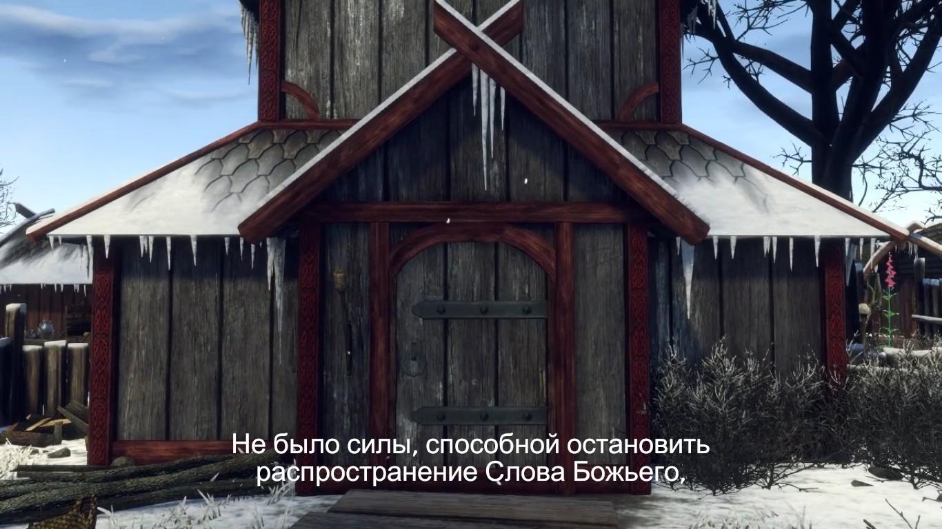 20170529054744_1.jpg - Expeditions: Viking