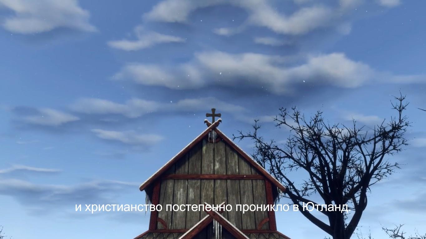 20170529054753_1.jpg - Expeditions: Viking