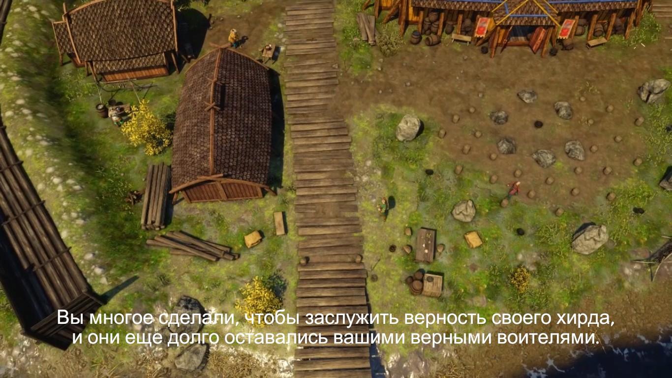 20170529054816_1.jpg - Expeditions: Viking