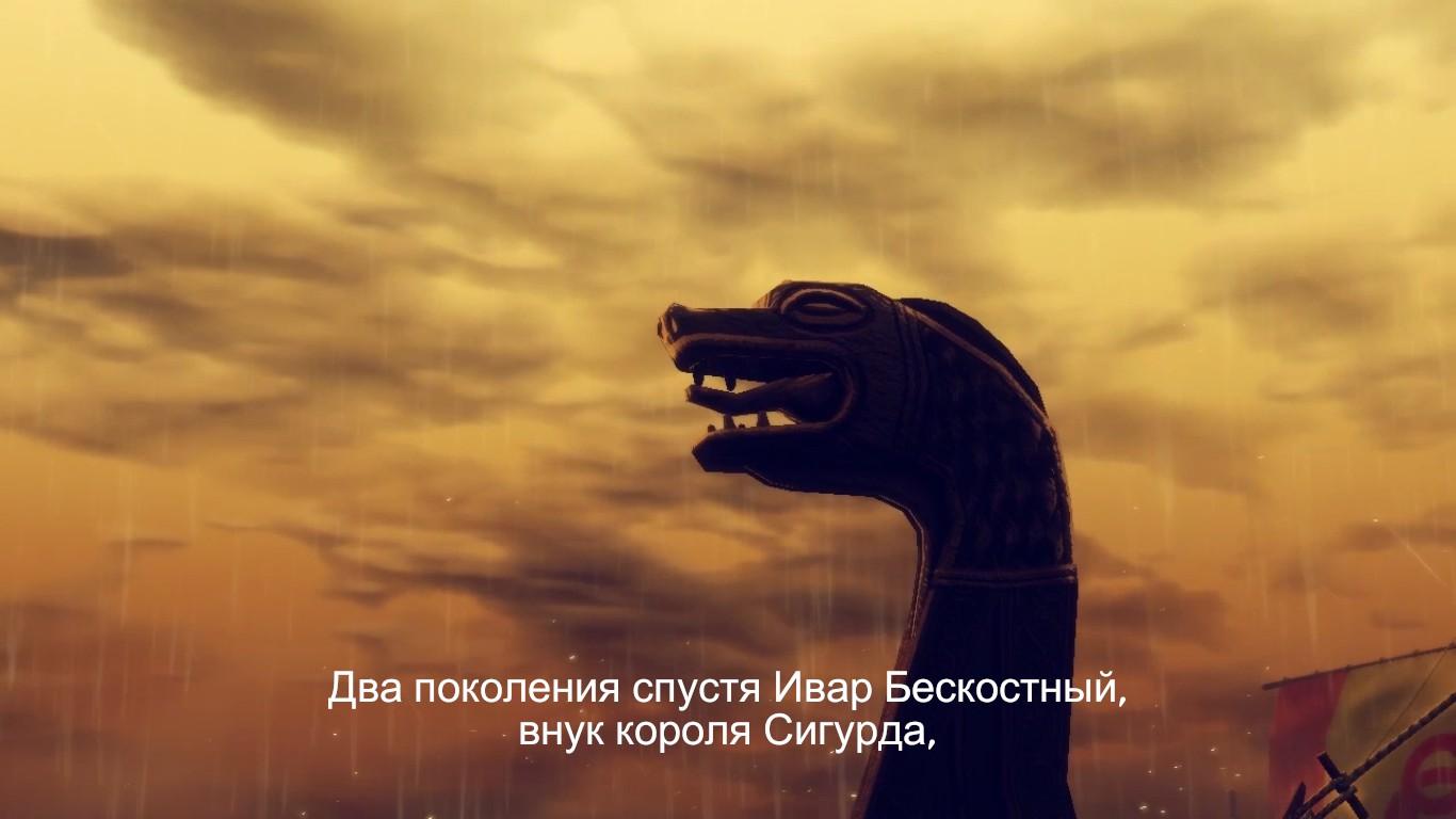 20170601020736_1.jpg - Expeditions: Viking