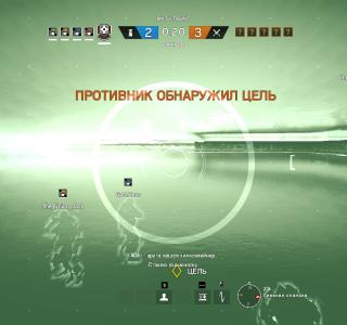 RainbowSix: Siege