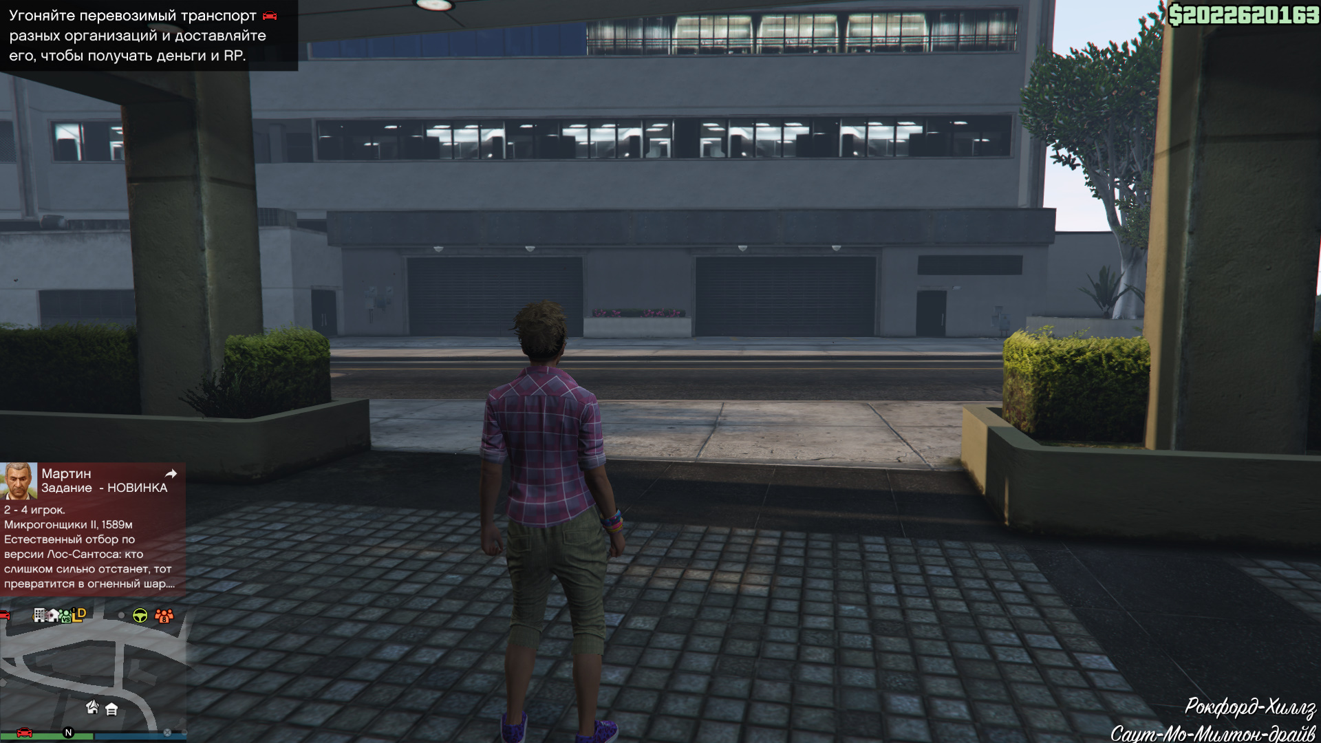 GTA5 2017-06-09 22-24-58-339.jpg - Grand Theft Auto 5