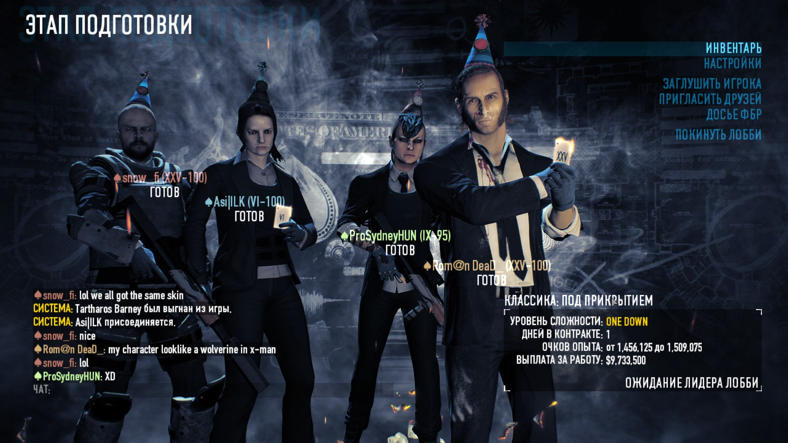 Hugh Jackman in a party on the Payday 2. - Payday 2 Кроссовер
