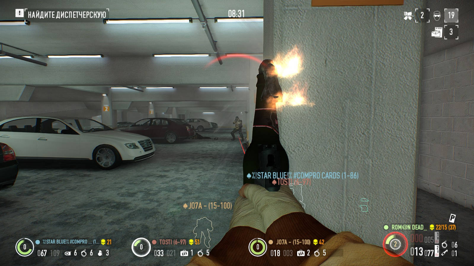 Molotov cocktail with a silencer and laser sight. - Payday 2 bugs