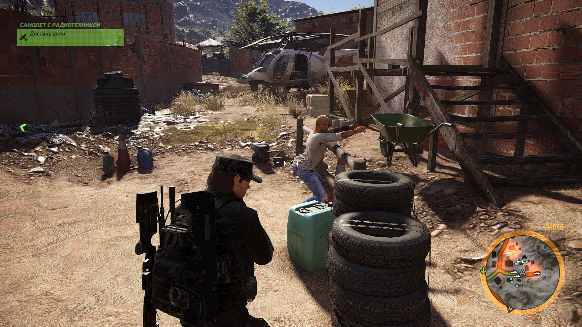 q - Tom Clancy's Ghost Recon: Wildlands