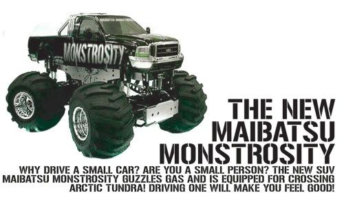 Реклама Maibatsu Monstrocity в Liberty Tree - Grand Theft Auto 3