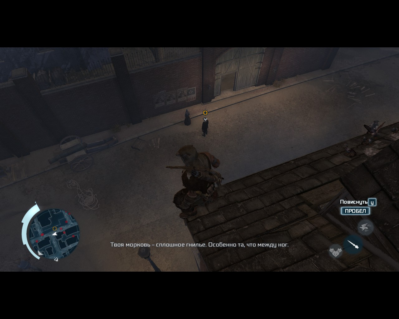 AC3SP 2014-02-12 22-58-06-10.jpg - Assassin's Creed 3
