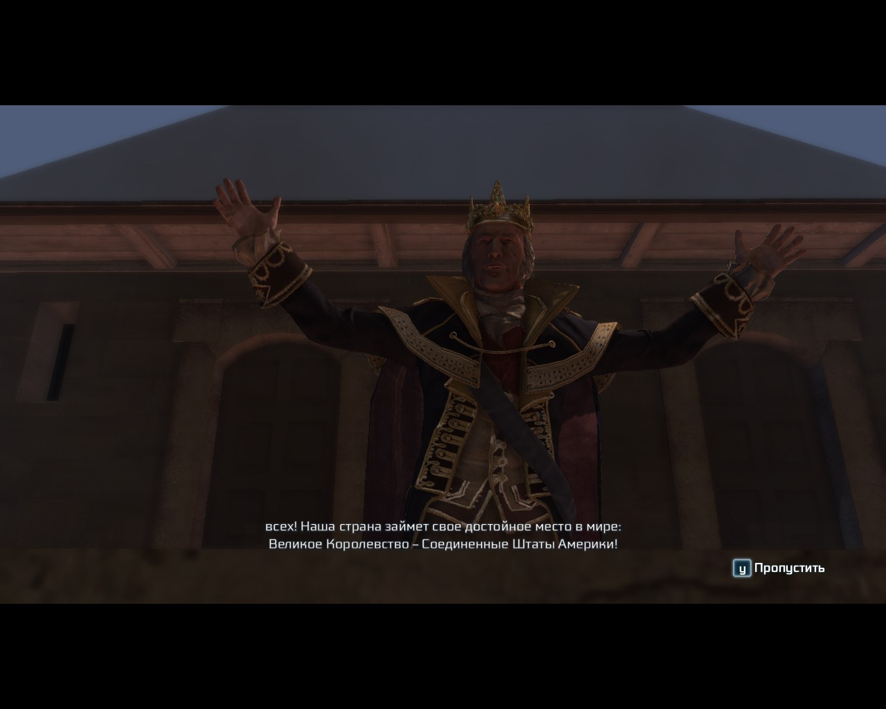AC3SP 2014-02-12 23-20-37-49.jpg - Assassin's Creed 3