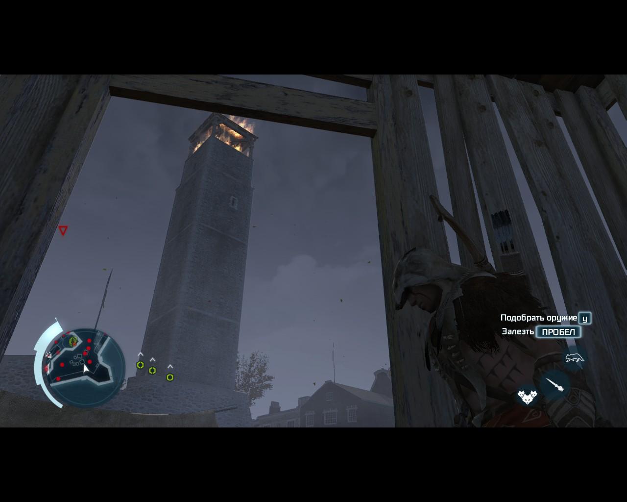 AC3SP 2014-02-12 23-34-41-96.jpg - Assassin's Creed 3