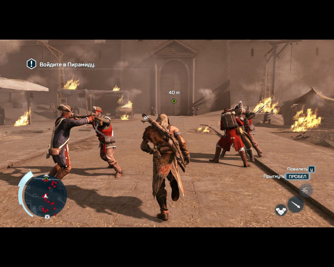 AC3SP 2014-02-12 23-41-42-79.jpg - Assassin's Creed 3