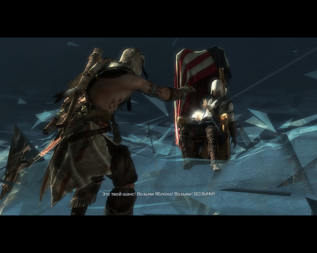 AC3SP 2014-02-13 00-13-56-75.jpg - Assassin's Creed 3